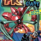 Pk2 Giant #9 – 08/04/2021